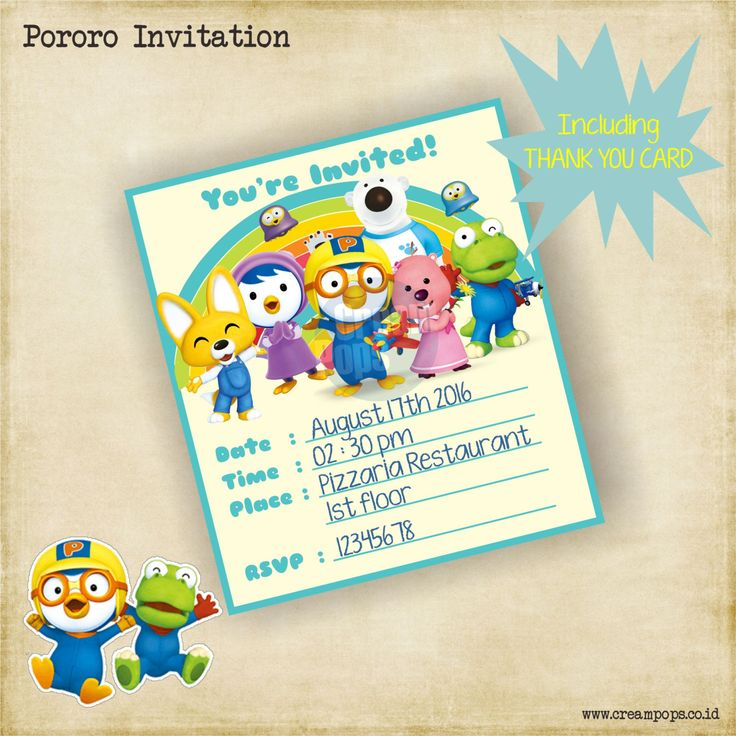 Printable pororo birthday invitation thank you card for Where can i buy party invitations