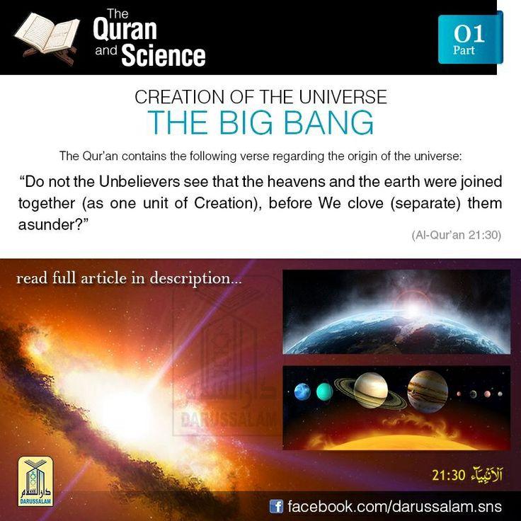 #The #Big #Bang #Allah #Islam #Alhamdulillah #Quran #Miracle #Science