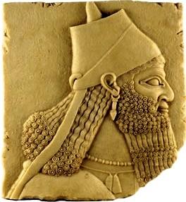 Ashurnasirpal II Assyrian King 883 BC