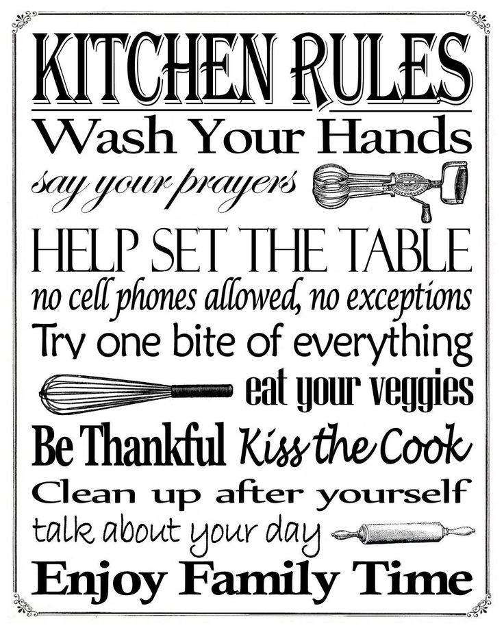"""Free Printable """"Kitchen Rules"""" 8"""" x 10"""" Sign"""