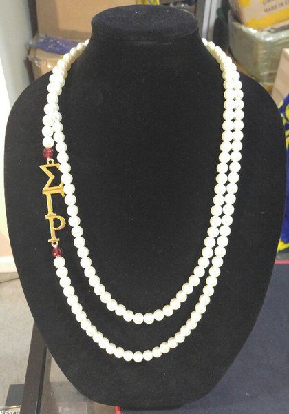 Sigma Gamma Rho 2 Ruby Necklace