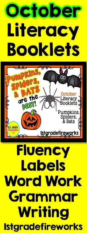 October Literacy Booklets. Pumpkins, Bats, & Spiders are ALL included! 31 PAGES of Reading, Graphic organizers, Word Work, Grammar, labeling, & Writing! All in a BOOKLET format.