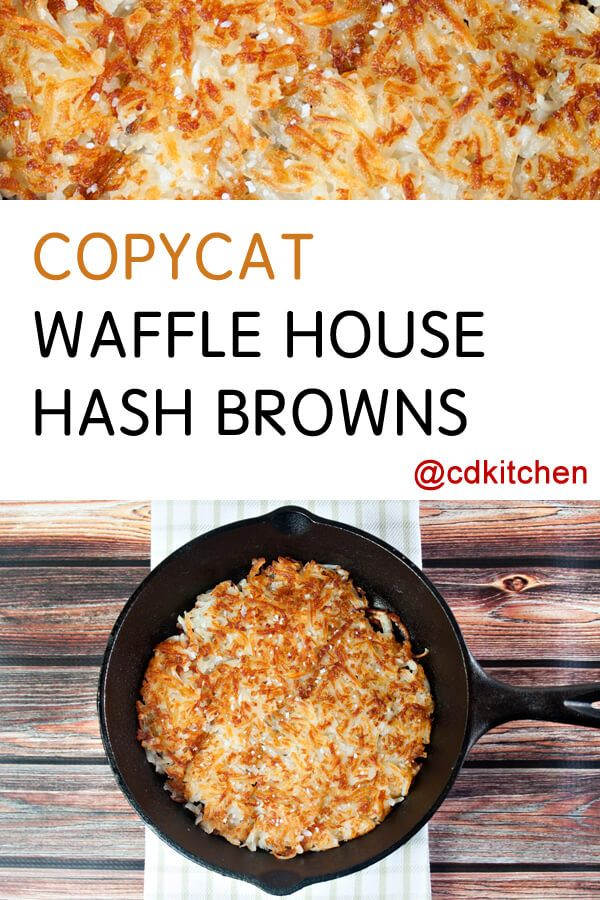 Want perfect hash browns every time? This recipe teaches you the tricks that restaurants and diners use.| CDKitchen.com