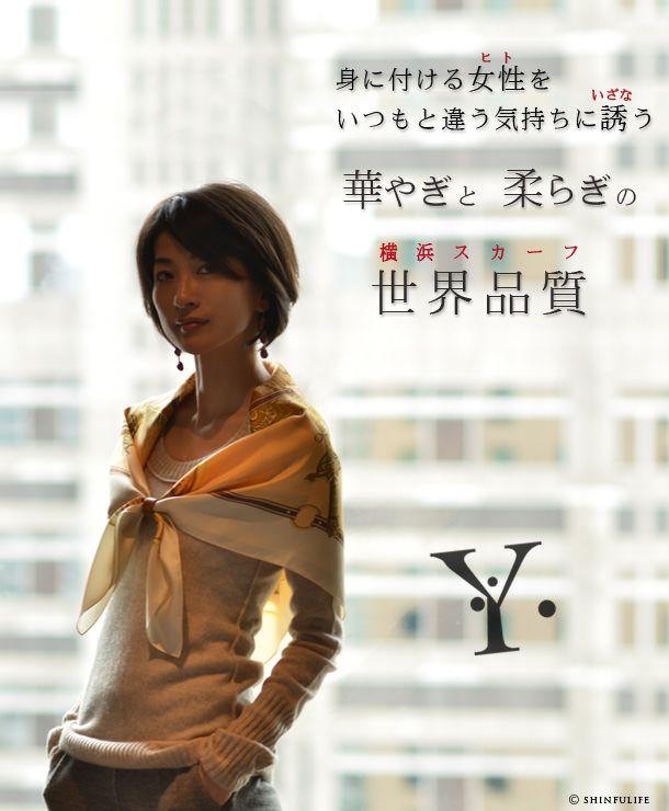 Om Y. (Dottowai) jacht 88 × 88 zijden twill Yokohama sjaal vierkante Hermes patroon harnas patroon paard patroon slang patroon 100% zijden sjaal grootformaat merk Mother's Day vrouw verjaardagscadeau