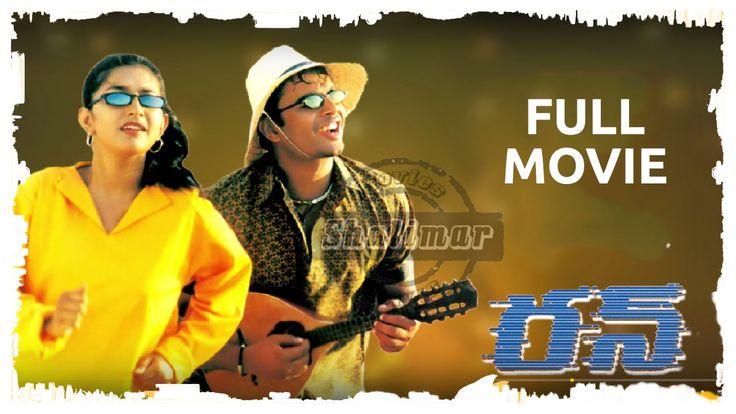 awesome Run (రన్) Telugu Full Length Movie || R. Madhavan Meera Jasmine || Latest Telugu Movies