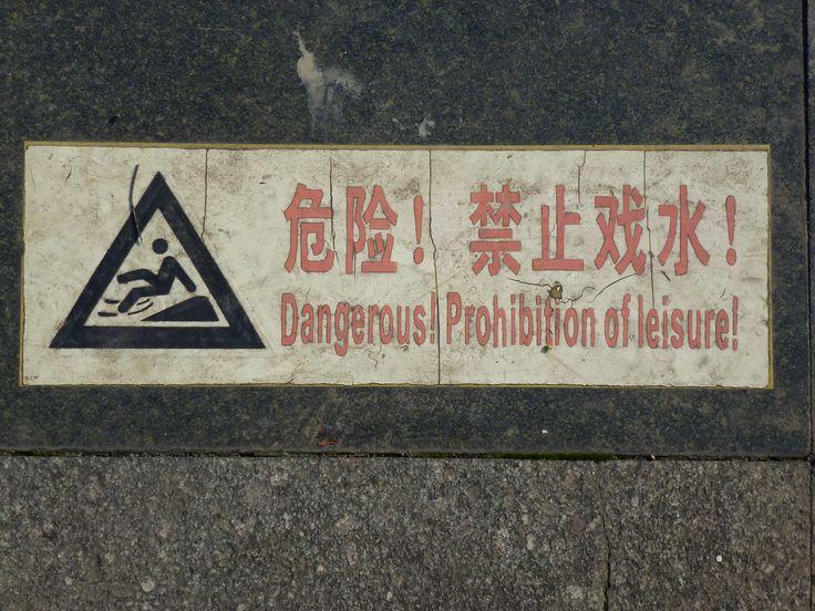 Prohibition of Leisure!