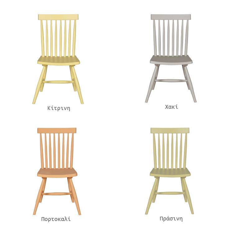 Oval Dine Chairs - Χειροποίητη καρέκλα από ξύλο μάνγκο, σε τέσσερα χρώματα:  Κίτρινο Πορτοκαλί Χακί Λάιμ πράσινο Μπορούν να σεταριστούν με την τραπεζαρία Oval Dine