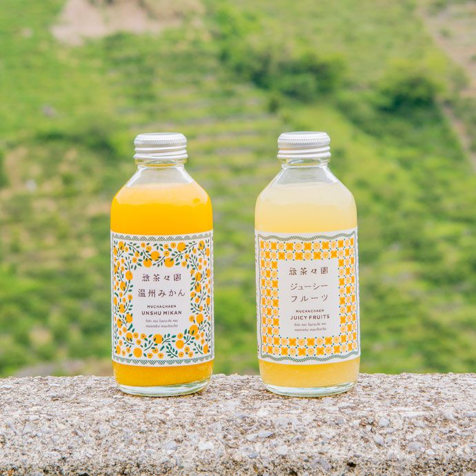 No Chacha Gardens mandarin, juicy fruit juice 180ml - MOTTAINAI Shop [official mail order]
