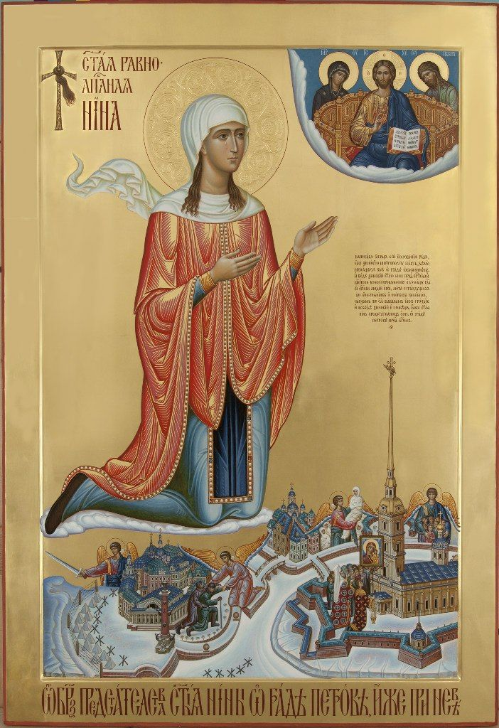St Nina of Georgia - Equal of the Apostles  / ИКОНОПИСНЫЙ ПОДЛИННИК's photos – 8,757 photos | VK