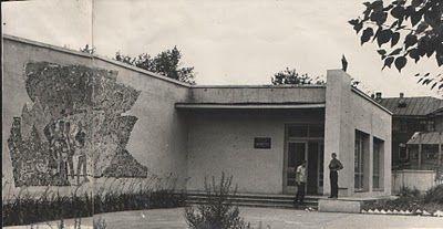 45 лет назад в Арзамасе открылась центральная детская библиотека им.А.П.Гайдара