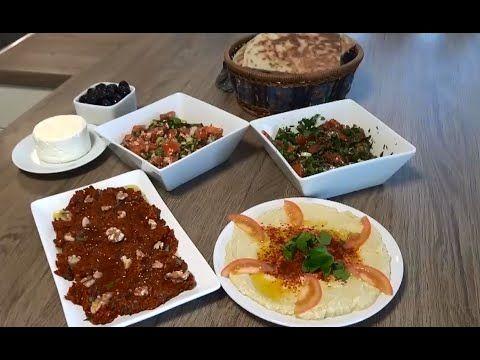 Hatay Yöresine ait Kahvaltilik cesitleri (Biber ezmesi, Zahter salatasi,Sürk salatasi,Humus) - YouTube