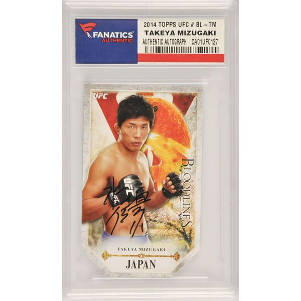 Takeya Mizugaki UFC Fanatics Authentic Autographed 2014 Topps UFC Bloodlines #BL-TM Card Rare Signed In Japanese - $29.99