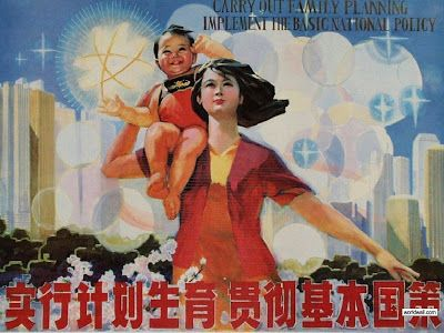 communist china posters - Google Search