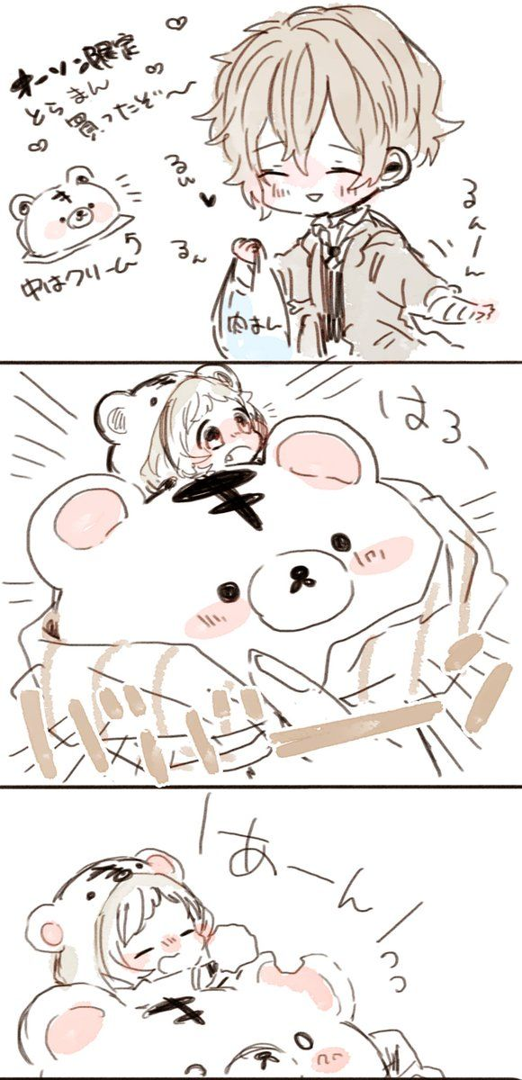 ゲイ 漫画 狐のお面