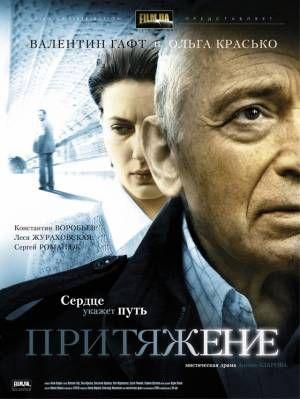 Русские фильмы онлайн - Онлайн Фильмы БЕСПЛАТНО, Фильмы 2015 онлайн, Фильмы HD