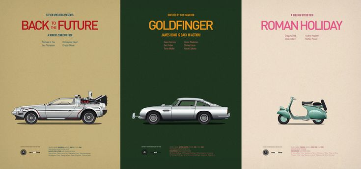 Iconic Movie Car Posters 02 | http://coolmaterial.com/home/iconic-movie-car-posters/
