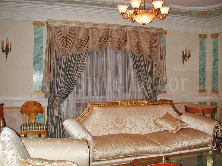 Классические шторы в стиле барокко с бахромой и  ламбрекеном #curtains