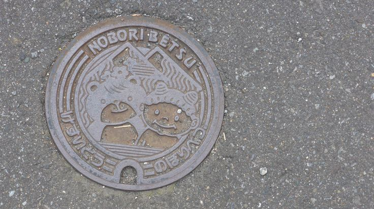 Some manhole designs can even be cute.