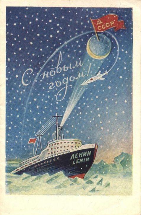 тем, советские открытки кораблик камня редко