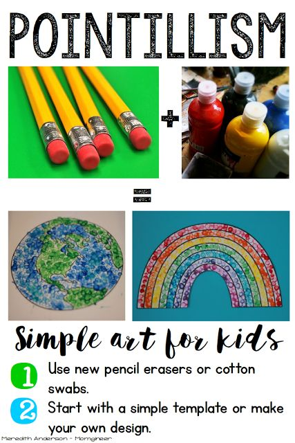 Art project for kids! Exploring pointillism with rainbows and more. Fun for St. Patrick's Day, and Earth Day. | momgineer