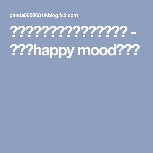 《作り方》肉球のアクリルたわし - ♥♥♥happy  mood♥♥♥