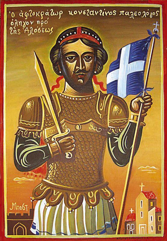 Byzantine Emperor Konstantinos Palaiologos before the Fall of…