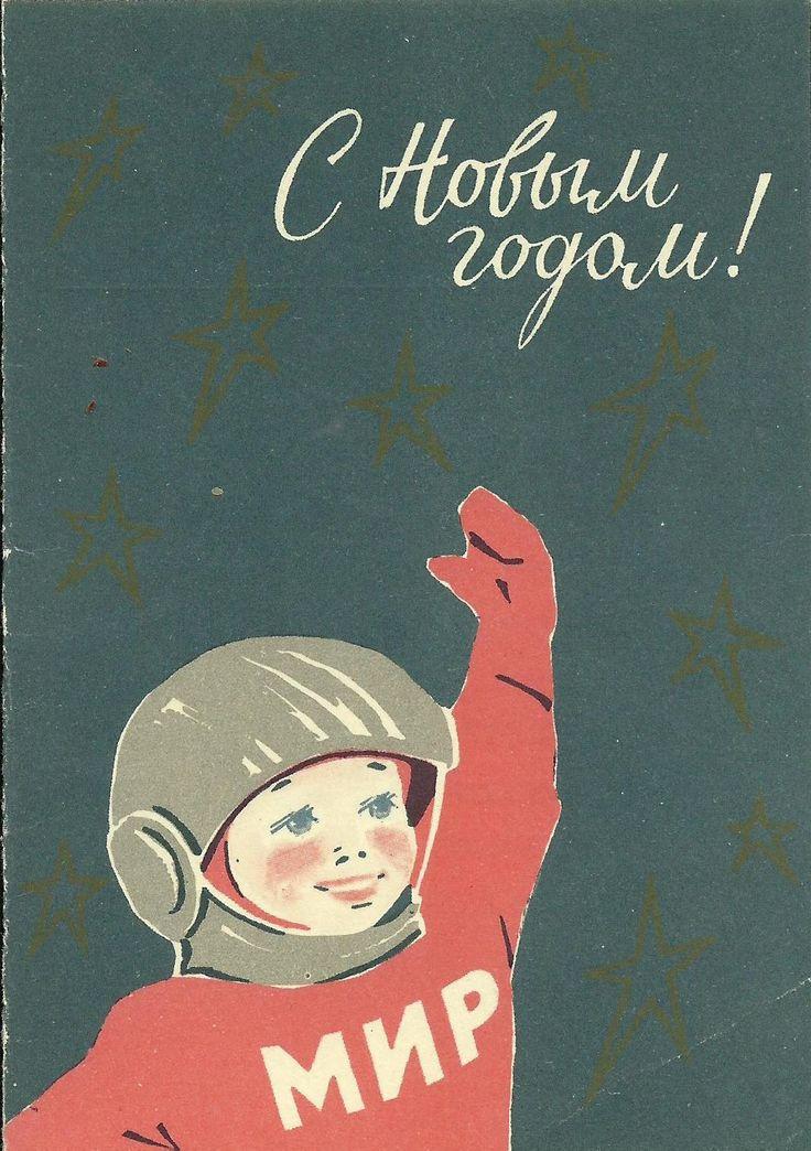 Васильев к.а. наборы открыток 507