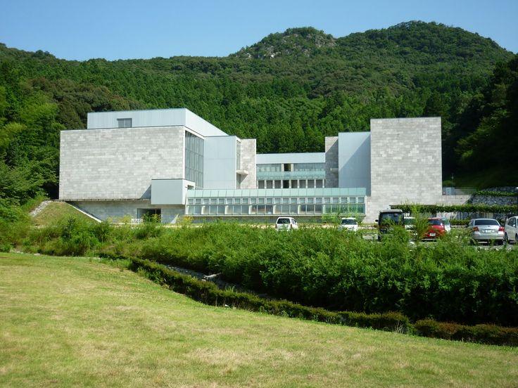 (1998) Akiyoshidai International Art Village (AIAV), Mine-shi, Yamaguchi Japan  | Arata Isozaki