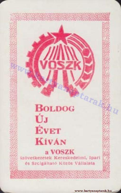 1977 - 1977_0682 - Régi magyar kártyanaptárak