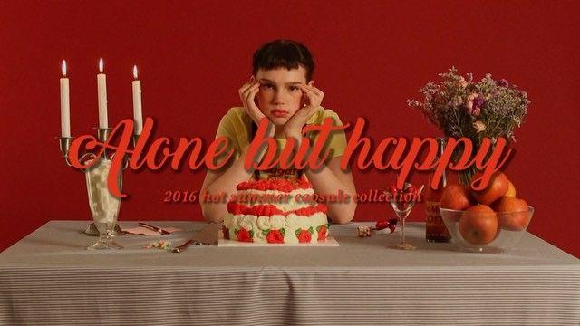 ". ""Alone but happy""Part2 . Video @youth_127 . Photographer @jin_ohohoh . Design @kimchannnn @07ham @uururr . Collaboration @muum_mu . Hair makeup @seul9park . #fashion#fashionstyle#chancechance#dingacake#collaboration#cake#dessert#hotsummer#capsule#collection#design#graphic#video"