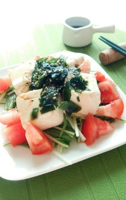 太りたくないけど食べたい!残業後におすすめの夜ご飯レシピ7選 ... 豆腐とわかめの和風サラダ