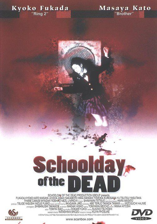 School Day of the Dead Full Movie Online 2000