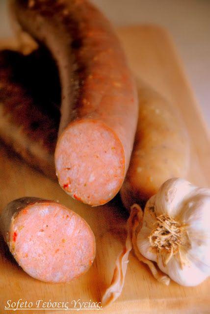 Σπιτικά λουκάνικα αλά Sofeto , χοιρινά και γαλοπούλας! Συνταγές για διαβητικούς Sofeto Γεύσεις Υγείας.