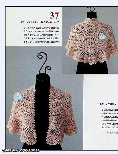 Crochet Wonders: Scialli e scialle Crochet