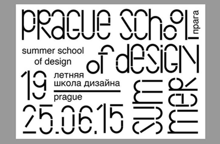 "Anna Kulachek creates a playful modular identity from illustrations of Prague - The very best graphic identities, as designer Anna Kulachek would attest, take on a life of their own. The Moscow-based creative has been working on identities for the Prague School of Design since 2012, and they've since grown into an evolving body which grows and reforms with each new brief. ""In the beginning it was built on the illustrations of the city,"" Anna explains, ""because one of the points in the brief…"