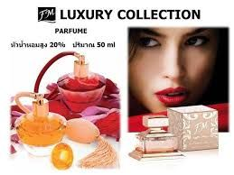 Image result for images of FM world perfume concentration