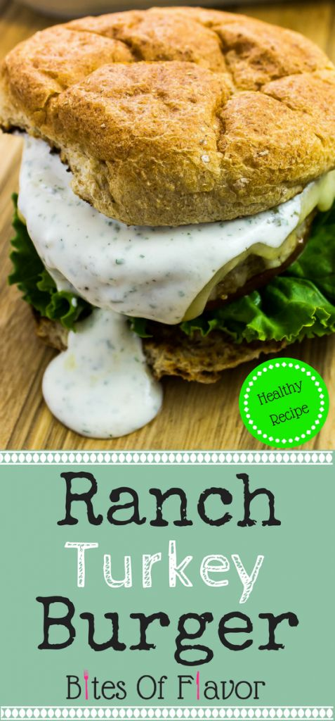 Ranch Turkey Burger-Pre-made lean turkey burgers topped ranch sauce are perfect for a quick & easy to make dinner. Delicious & healthy! Weight Watchers friendly. www.bitesofflavor.com