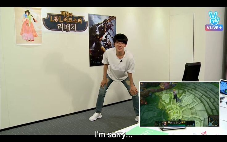 baekhyun trying to do the dance of his character in league of legends (Click through to tumblr to watch vid)