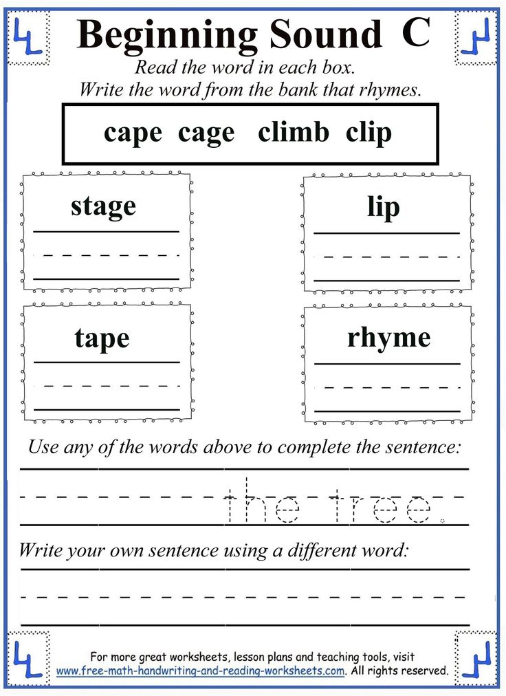 Sequence Worksheets 3rd Grade Word  Best Consonant Letters Images On Pinterest  Letter Worksheets  Sequencing Worksheets Grade 3 Word with 1st Grade Handwriting Worksheets Word Short A Sound Worksheets  For Each Box Write A Word From The Bank That  Rhymes Use One Of The Words To Complete The Sentence And Then Write Your  Own  Moles Molecules And Grams Worksheet