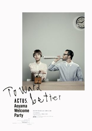 ADVERTISING | OSAMU YOKONAMI PHOTOGRAPHER nice integration of handwritten and typet type