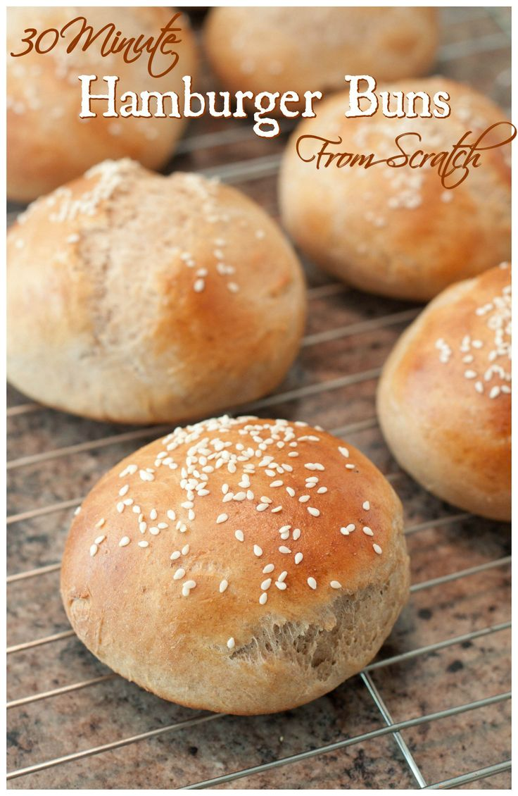 In just 30 minutes you can make that hamburger meal From Scratch by whipping up your OWN hamburger buns!!
