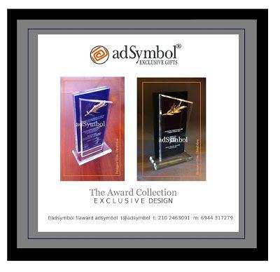 AWARDS adSymbol The World of Awards      ΒΡΑΒΕΙΑ ΠΛΕΞΙΓΚΛΑΣ Με Φυσικό Κλωνάρι Ελιάς Επίχρυσο. Award Plexiglass with Olive Brance Natural Gold. Designer Dimitris Dimitriou Hand Made in Greece http://adsymbol.blogspot.gr/ http://awardadsymbol.blogspot.gr/ www.adsymbol.gr https://www.facebook.com/awardadsymbol/ https://www.facebook.com/adsymbol/