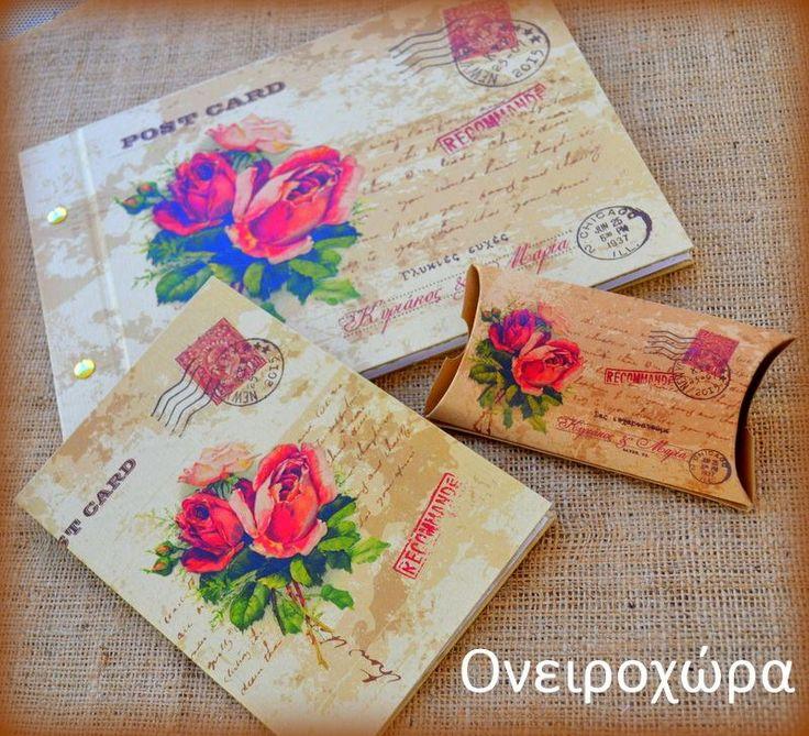 προσκλητήριο, μπομπονιέρα, βιβλίο ευχών γάμου με θέμα post card vintage
