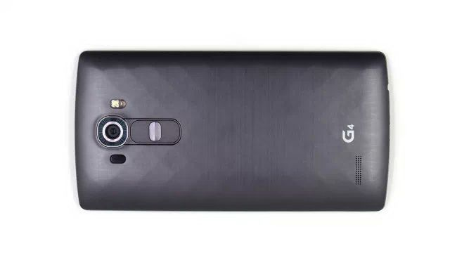 Trucchi per ottimizzare la fotocamera dell'LG G4  #follower #daynews - http://www.keyforweb.it/trucchi-per-ottimizzare-la-fotocamera-delllg-g4/