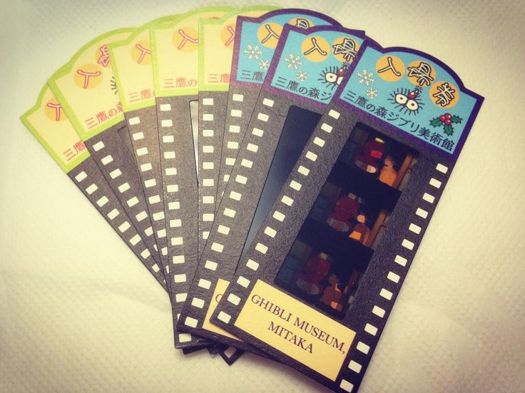 Tickets of Ghibli Museum #ghibli #ghiblimuseum #ticket #tickets #film #ghiblifilms #ponyo #collection #mitaka #japan #japanese #tokyo #hayaomiyazaki #anime #japanesesnime #animation by kittymaryanamari