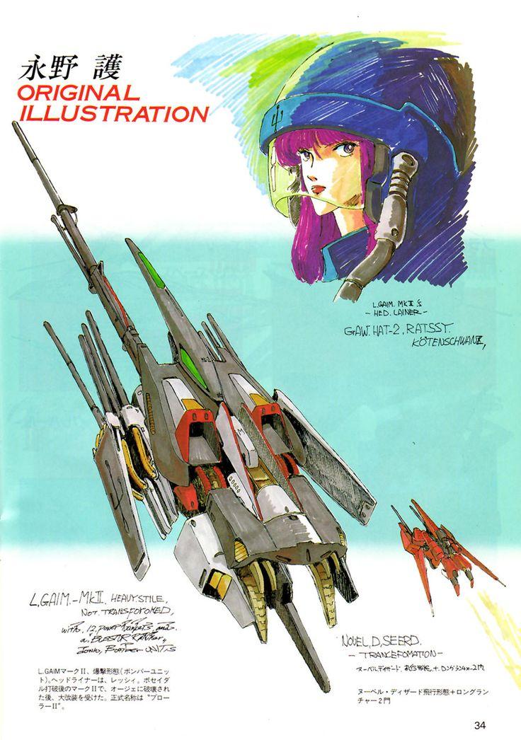 L-Gaim mk2 & Novel D seerd