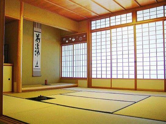 11 best Zen attitude images on Pinterest Japanese architecture