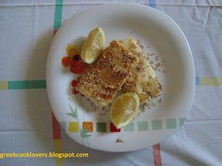 GREEK COOK LOVERS: SAGANAKI-PAN SEARED GREEK FETA CHEESE