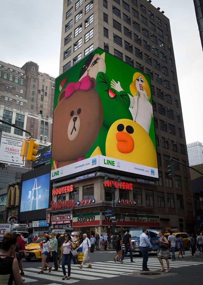 네이버 라인 뉴욕 상장 관련 사진들 너무 예쁘다.. 뉴욕 사람들 눈알 호강 했겠네 부러비..