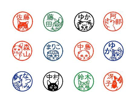 Japanese cat stamps